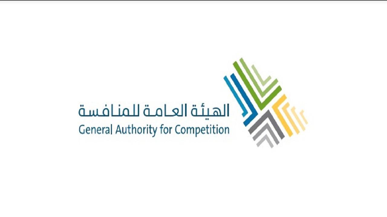 هيئة المنافسة السعودية توافق على إستحواذ شركة أدنوك الإماراتية على 20 محطة وقود في السوق السعودي