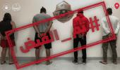 """بالفيديو.. """"الأمن العام"""" يستعرض أبرز الجرائم التي أُلقى القبض على مرتكبيها"""