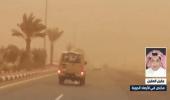"""الأرصاد: موسم """"الغبار"""" يبدأ على 4 مناطق في المملكة حتى نهاية أغسطس"""