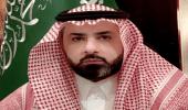 أمين الشرقية يصدر قرار بترقية القرني للمرتبة الثالثة عشر في أمانة الشرقية