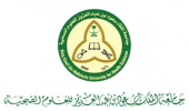 جامعة الملك سعود للعلوم الصحية تعلن عن توفر وظائف شاغرة