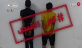 بالفيديو.. مرتكبو عدد من الجرائم في قبضة رجال الأمن
