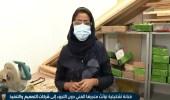 بالفيديو.. فنانة تشكيلية تؤثث متجرها الفني دون اللجوء إلى الشركات بالمدينة المنورة