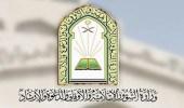 """""""الشؤون الإسلامية"""" تنقل زوار معرض مشروعات مكة الرقمي"""