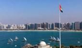 بدء سريان قانون يسمح للأجانب بالتملك الكامل للشركات في الإمارات