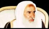 """خطاب قديم بخط الشيخ """"العثيمين"""" بشأن إغلاق مكبرات الصوت في المساجد والجوامع"""