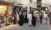 البحرين تنهى تشديد القيود وإغلاق المحلات التجارية في 10 يونيو