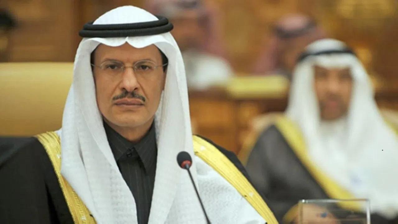 وزير الطاقة: الإمدادات ستكون كافية دوما لتلبية الطلب على النفط