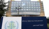 """إلغاء محاكمة """"عياش"""" المتهم باغتيال رفيق الحريري"""