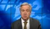 بالفيديو.. الأمين العام للأمم المتحدة يشكر المملكة على دعمها مبادرة الرياض لمكافحة الفساد