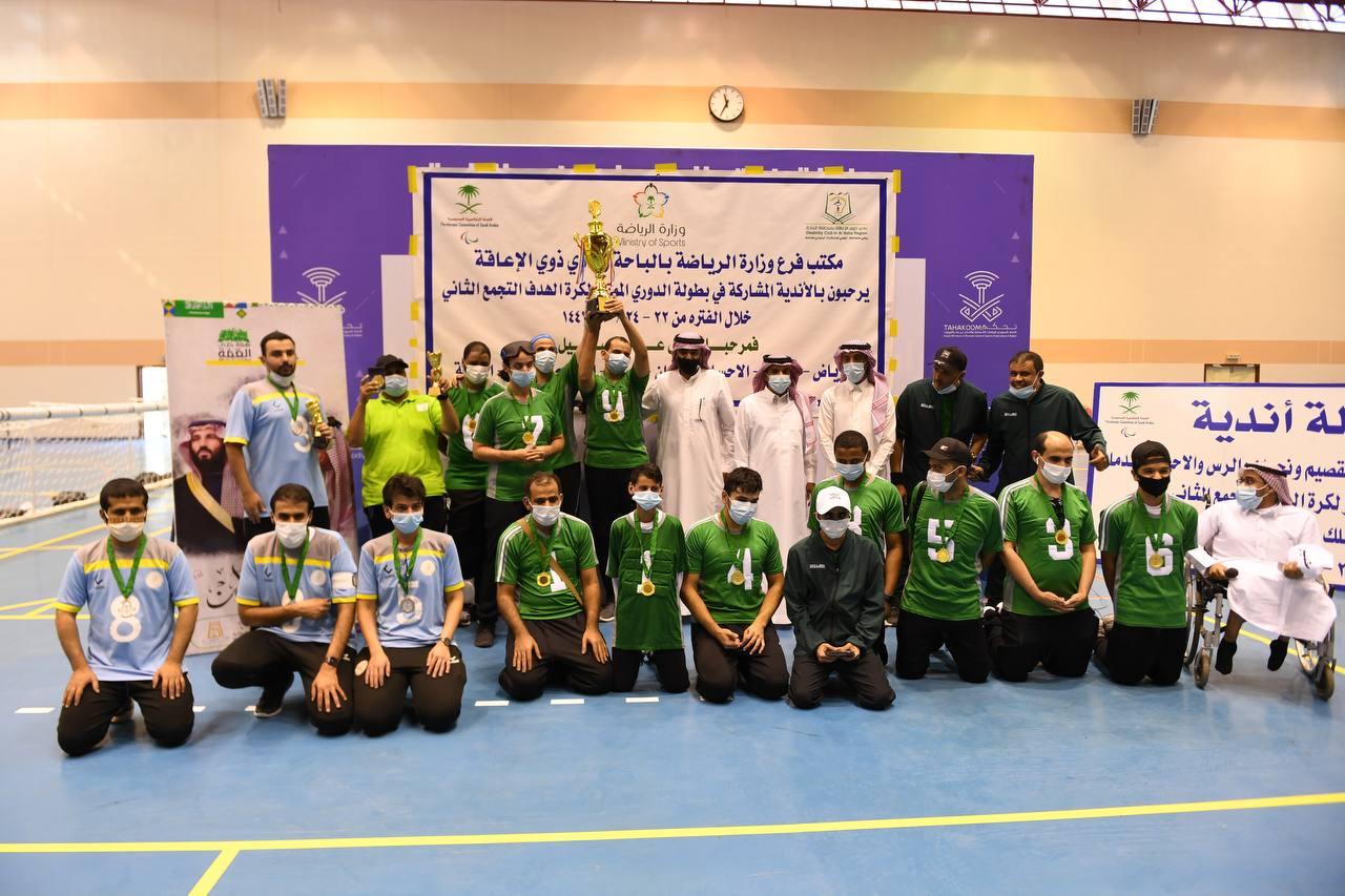 نادي الباحة يحقق بطولة الدوري الممتاز لكرة الهدف للسنة الثانية على التوالي