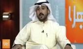 بالفيديو .. المواطن مُنقذ العائلة الكويتية من السرقة: السارق مو طبيعي وترجاني للهرب