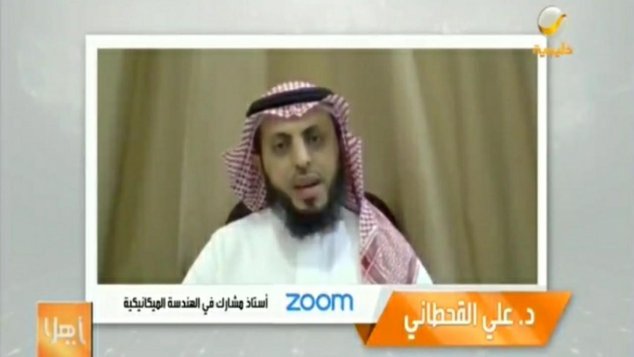 بالفيديو.. سعودي يسجل براءة اختراع في توليد طاقة السيارة أوتوماتيكيًا