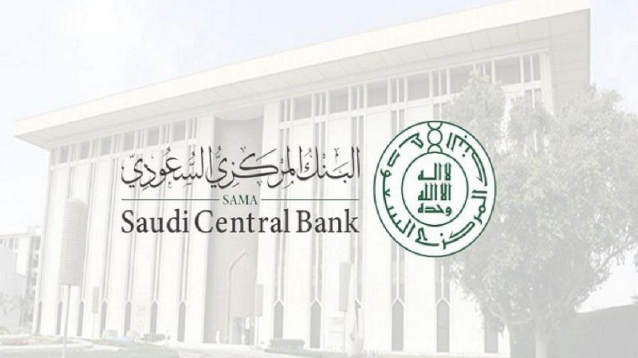توضيح هام في حال وجود عمليات مالية على الحساب البنكي دون تفويض أو موافقة العميل