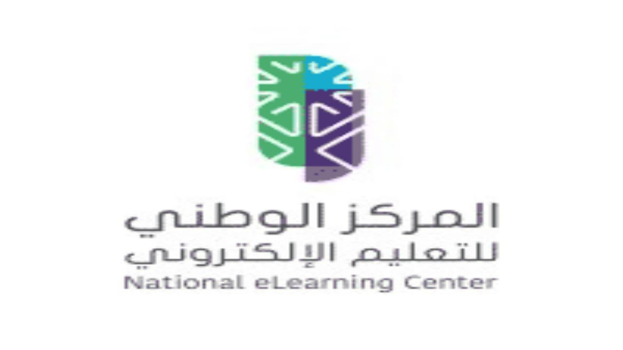 توفر وظيفة محصل إيرادات في المركز الوطني للتعليم الإلكتروني