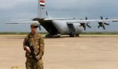 الولايات المتحدة تمنح مكافآت مالية ضخمة لمن يدلي بمعلومات عن هجمات إرهابية في العراق