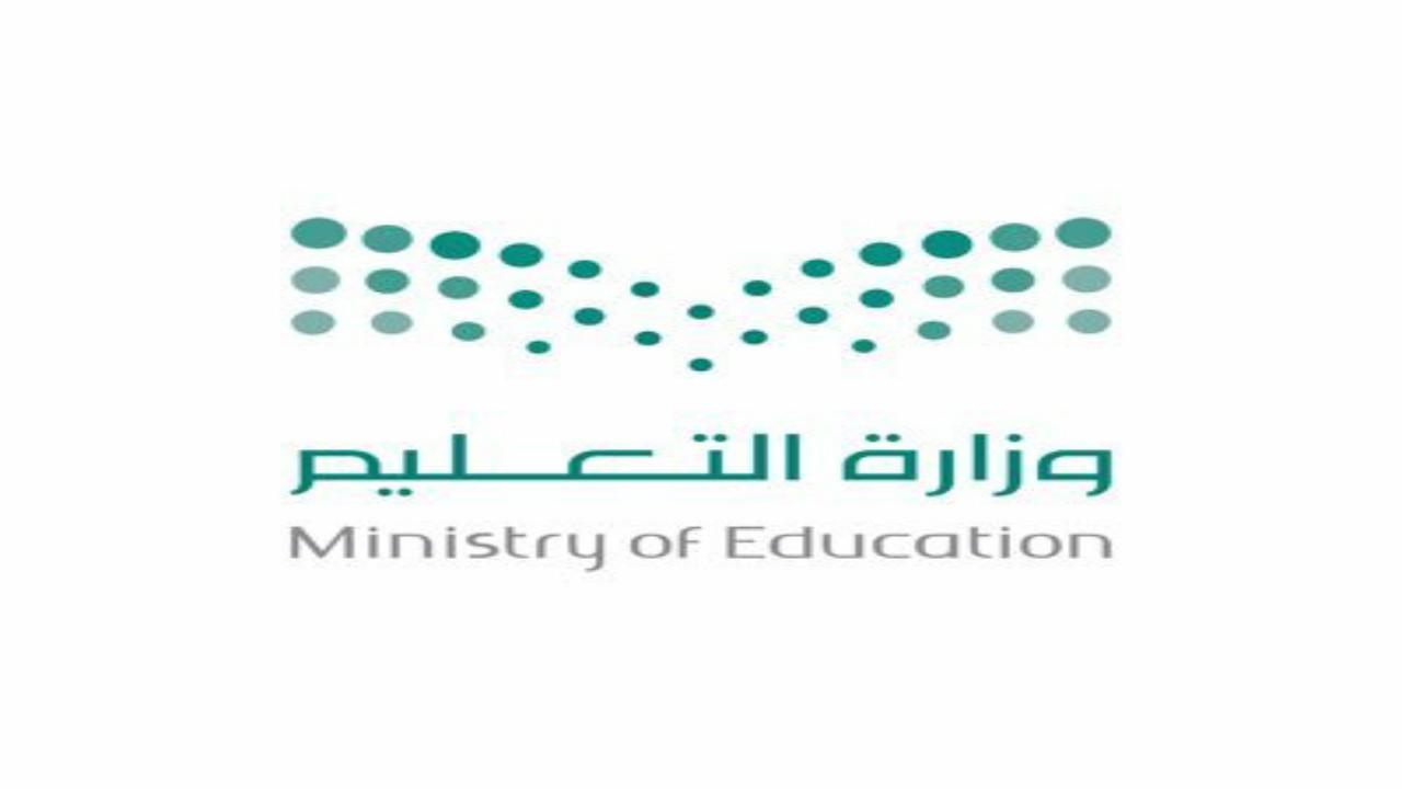 """""""التعليم"""": ضرورة تحصين الجميع قبل الأول من أغسطس 2021 لدخول المباني التعليمية"""