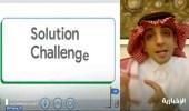 بالفيديو.. إجراءات حماية الحقوق على منصة يوتيوب