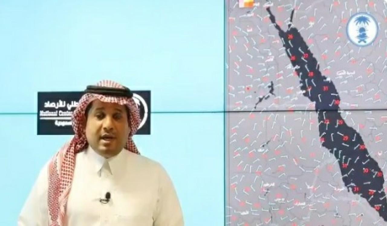 الأرصاد: ارتفاع درجات الحرارة في مكة والمدينة ابتداء من السبت القادم