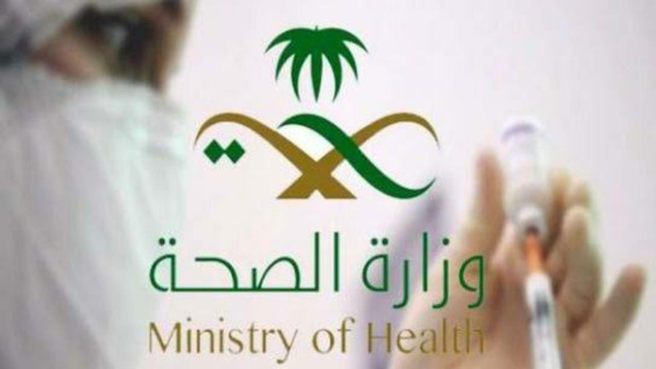 أكثر من 487 ألف مستفيد من خدمات مركز تأكد في صحة عسير
