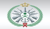 وزارة الدفاع تطرح عدد من الوظائف في القوات البرية الملكية