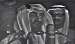 فيديو نادر لـ الملك فيصل: أعمل في سبيل الله ووطني وليس لتقديم الشكر والثناء لي