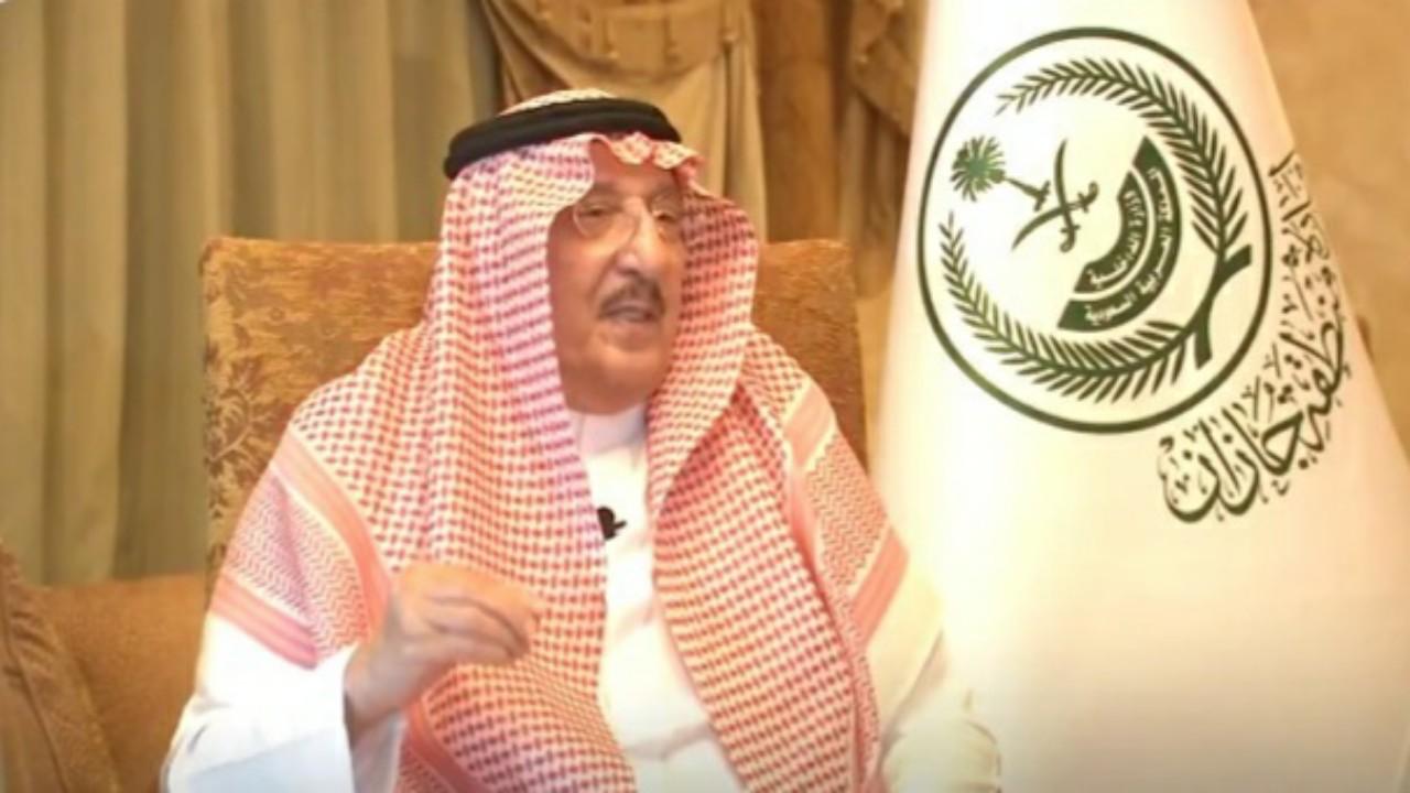 """الأمير محمد بن ناصر: الملك عبدالله كان مهتمًا بجازان """"فيديو"""""""