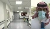 """50 ألف ريال غرامة على مستشفى فيالرياضإثر وفاة مواطنة بسبب الإهمال """"فيديو"""""""