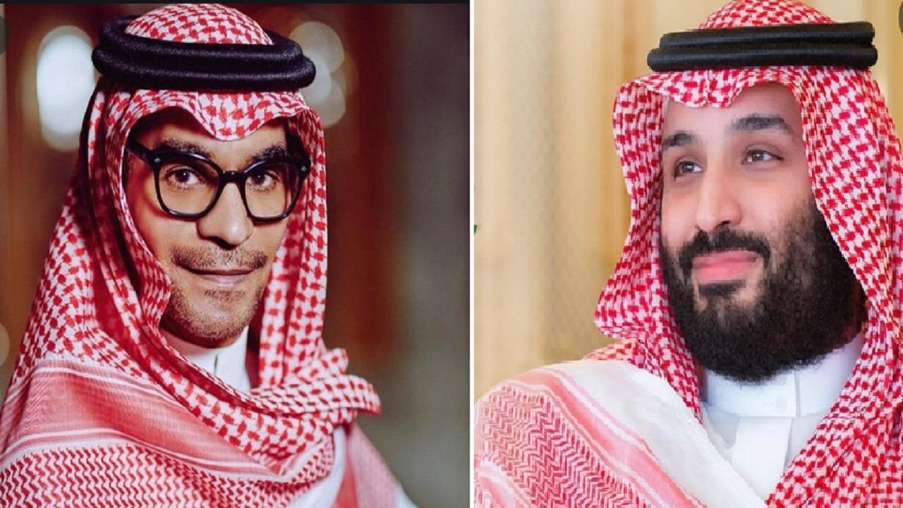 """بالفيديو .. رابح صقر يهدي أغنية """"قبلة المدح"""" لسمو الأمير محمد بن سلمان"""