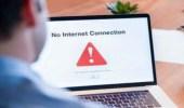 """""""أكاماي"""" الأمريكية:عطل الإنترنت العالمي الأخير ليس ناجما عن هجوم إلكتروني"""