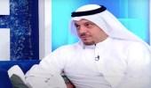 بالفيديو .. نايف الراشد ينفي أنباء زواجه من لجين مشعل