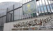 السفارة في المغرب: يمكن للمواطنين السفرإلى الرباط دون ترخيص استثنائي