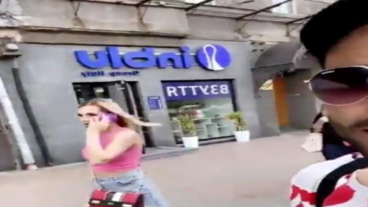 شاب يستهبل على فتيات أوكرانيا