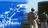 فيديو نادر يوثق استقبال الملك فيصل للرئيس الصومالي آدم عبد الله قبل 55 عاما