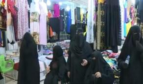 أمانة الرياض توضح تفاصيل أعمال إزالة سوق الجوهرة النسائي