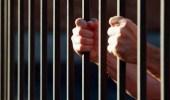 السجن مدى الحياة لمُغتصب طفلة بعمر 3 سنوات