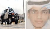 """شرطة الطائف تعثر على المفقود """"طلال الجعيد"""" وتُعيده لذويه"""