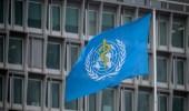 منظمة الصحة العالمية: تعامل المملكة مع جائحة كورونا مثيرة للإعجاب