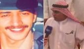بالفيديو .. الشرطي المقتول في المهبولة سعودي من أم كويتية