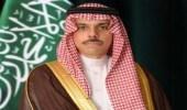 وزير الخارجية : نتطلع لوضع حد لمعاناة الشعب السوري