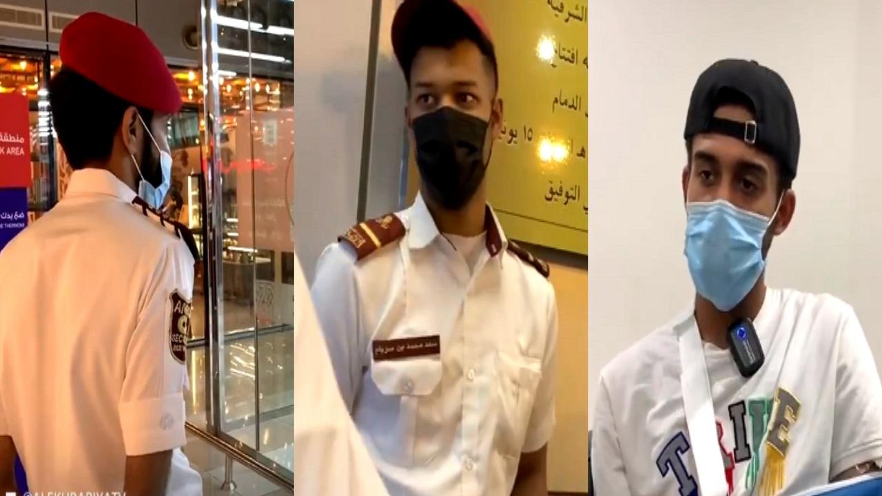 بالفيديو.. حراس أمن مول تجاري بالدمام يروون تفاصيل الاعتداء عليهم بالطعن