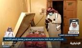 بالفيديو.. بلدية الدمام تضبط شقة سكنية تستخدم كمستودع ومعمل لتحضير الأطعمة