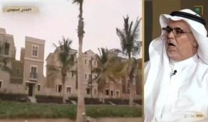 """بالفيديو.. خبير هندسي: """"كود البناء السعودي"""" سيحد من العمالة السائبة"""