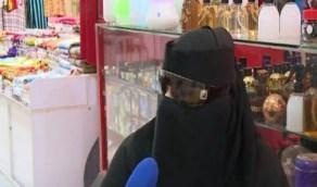 """مستثمر يهدد 650 مواطنة بالإزالة من سوق """" حجاب """" فيالرياض"""" فيديو """""""