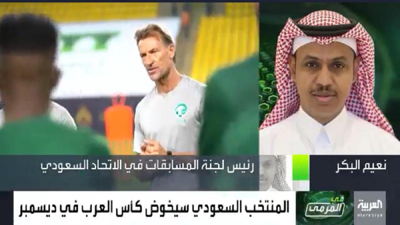 """بالفيديو.. """"رئيس المسابقات"""" يكشف كيف تعامل اتحاد القدم مع روزنامة الموسم المقبل"""