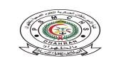 كلية الأمير سلطان العسكرية تعلن عن موعد القبول لدرجة البكالوريوس