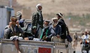 استخراج شهادات جامعية لحوثيين لم يكملوا الثانوية