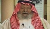 """بالفيديو.. لواء متقاعد يتحدث عن معركة """"مستعمرة الزراعة"""" التي خاضها الجنود السعوديون ضد اليهود"""