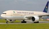 الخطوط السعودية تعلن عن موعد انطلاق رحلات الصيفإلى ملقا الإسبانية