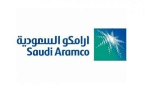 وظائف هندسية شاغرة في أرامكو لأعمال الخليج